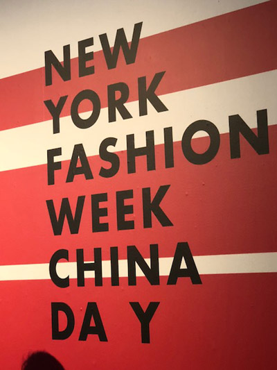 Chinese Designers Take the Runway at NYFW